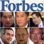 top ten richest Filipinos